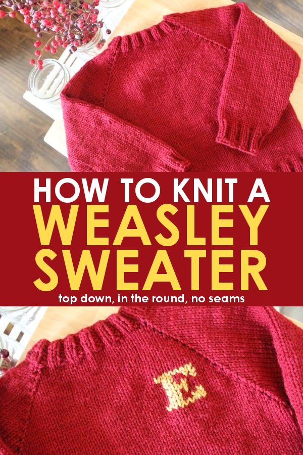 Weasley Sweater Knitting Pattern - For Kids or Adults